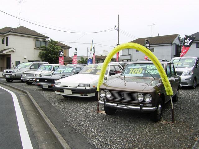 (有)西昇自動車(4枚目)