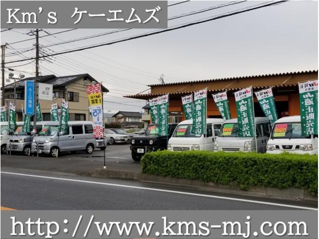 ケーエムズ (株)Km´s JU適正販売店(1枚目)