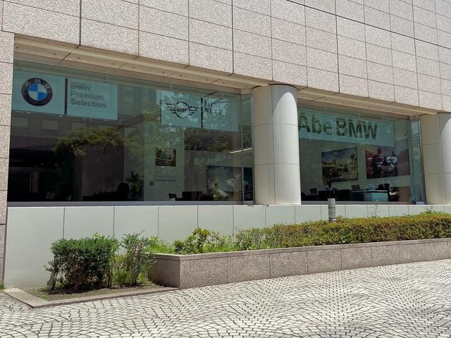 Abe BMW BMW Premium Selection 品川(1枚目)