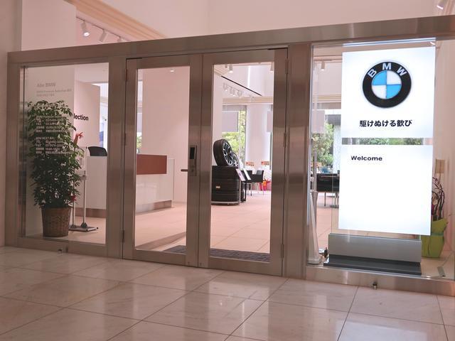 Abe BMW BMW Premium Selection 品川(2枚目)