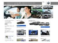 Abe BMW BMW Premium Selection 品川 (株)阿部モータース
