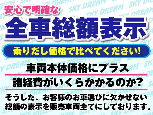 SKY DREAM(株)スカイ・ドリーム (6枚目)