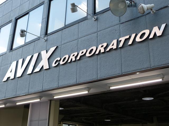 AVIX IMPORT 府中店 (株)アビックスコーポレーション ヤナセ販売協力店(2枚目)