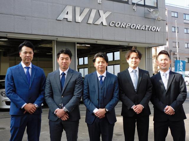 【AVIX IMPORT 府中店 スタッフ一同】