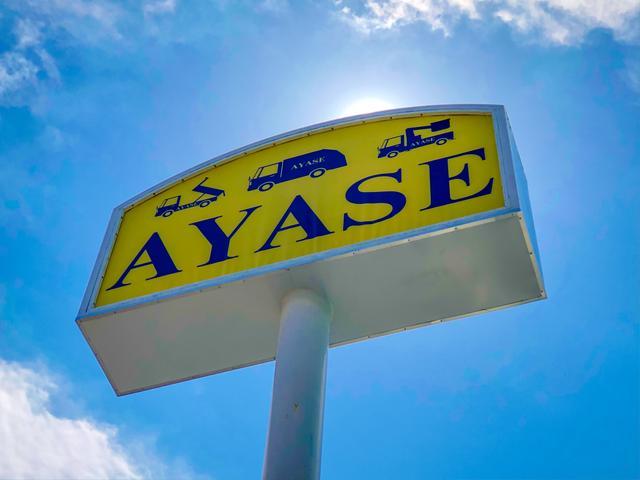 AYASE(株)アヤセ商事 トラック・バス・商用車専門店(6枚目)