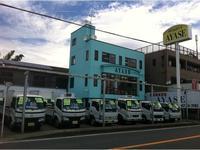 AYASE(株)アヤセ商事 トラック・バス・商用車専門店