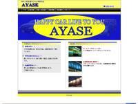 AYASE(株)アヤセ商事