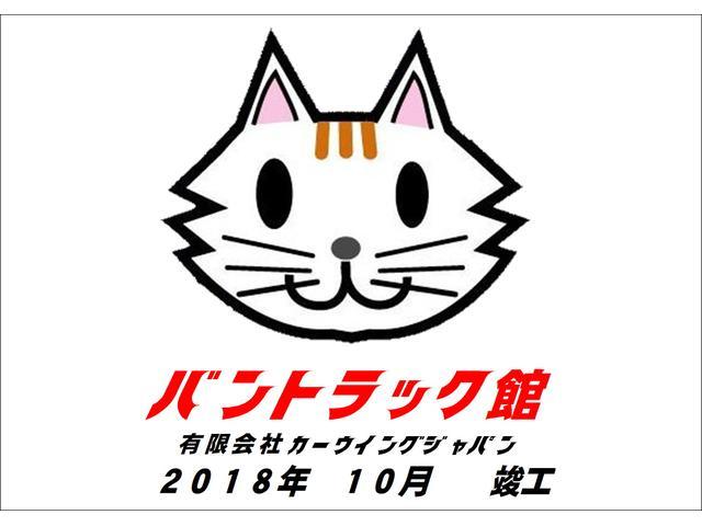 バントラック館 有限会社カーウイングジャパン(6枚目)