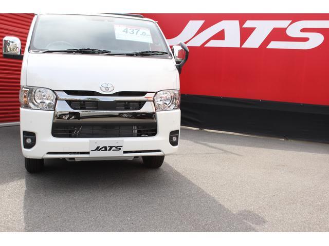 JATS ジャッツ湘南茅ヶ崎 ピックアップ&スポーツカー専門店(1枚目)