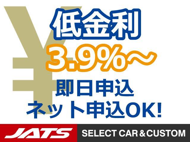 JATS ジャッツ湘南茅ヶ崎 ピックアップ&スポーツカー専門店(6枚目)