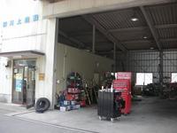 修理・鈑金・整備・車検何でも川上自動車にお任せください!野田市内にお住みの方にはサービスしますよ!