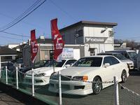 マツモトオートサービス MATSUMOTO AUTO SERVICE