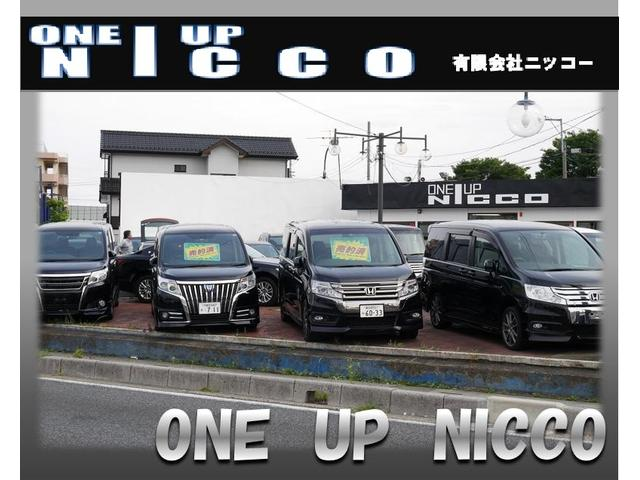 ONE UP NICCO