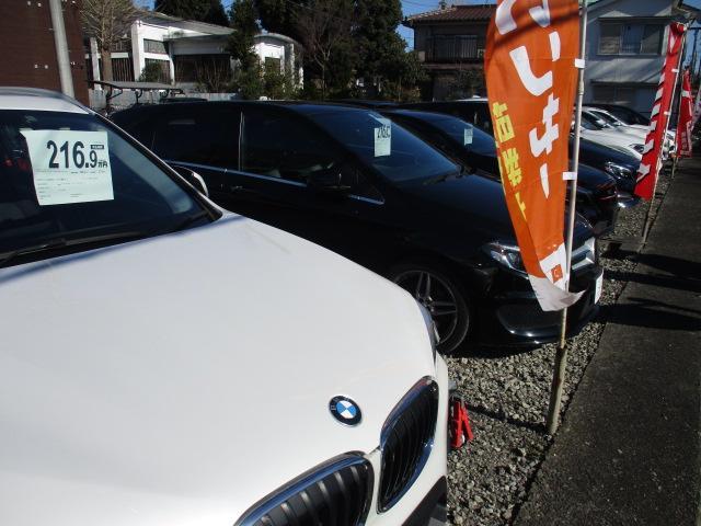 JU公認キャラクター子ぐまのマーくん中古車のご購入はこのマークの安心と信頼のJU東京加盟店で!!