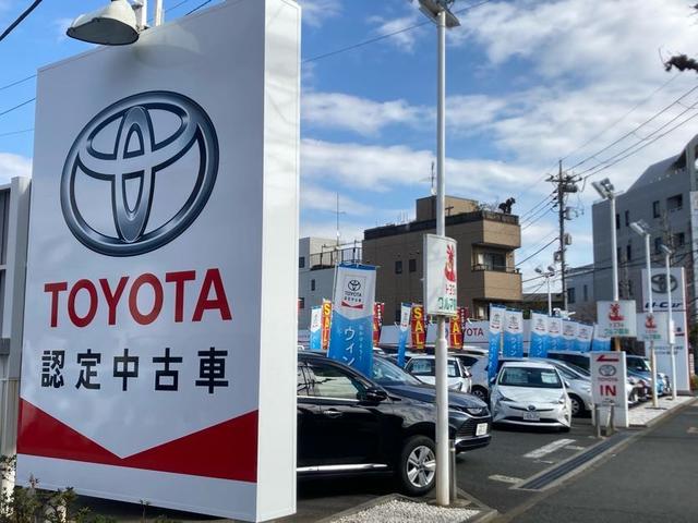トヨタモビリティ東京(株)U-Car葛西店