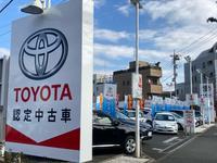 トヨタモビリティ東京(株)U−Car葛西店