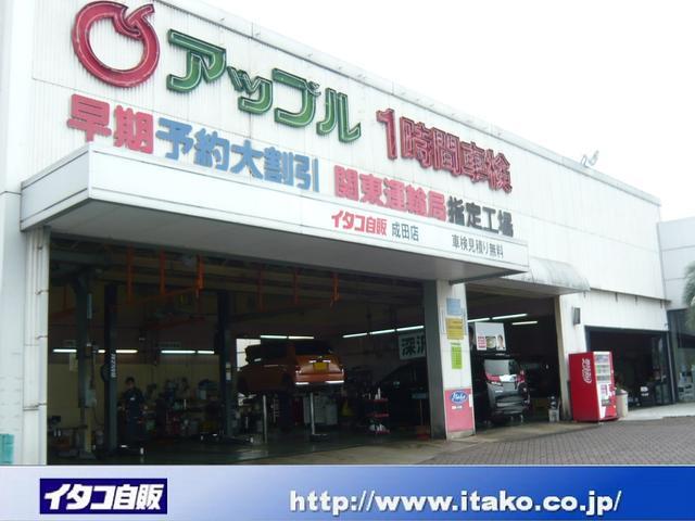 イタコ自販成田店 潮来自動車販売株式会社(2枚目)