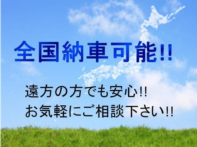 イタコ自販成田店 潮来自動車販売株式会社(3枚目)