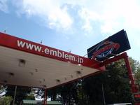 EMBLEM エンブレム