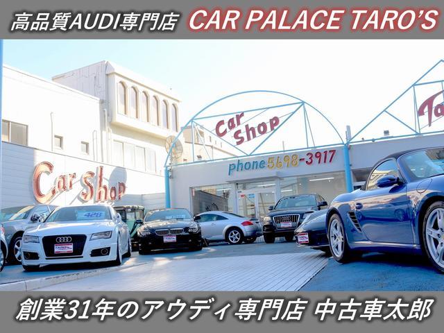 カーパレスタローズ (有)中古車太郎(1枚目)