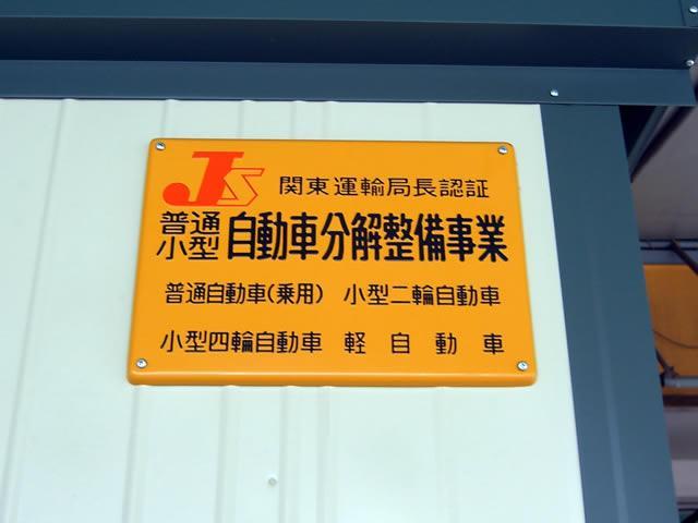 カーピットKOWA(5枚目)
