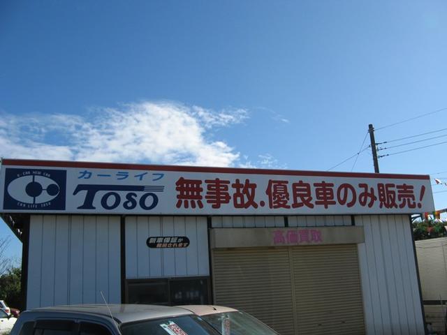 有限会社カーライフ東総ONIX旭店(5枚目)
