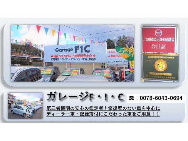 神奈川中販・自動車公正取引協議会加盟店で安心です!