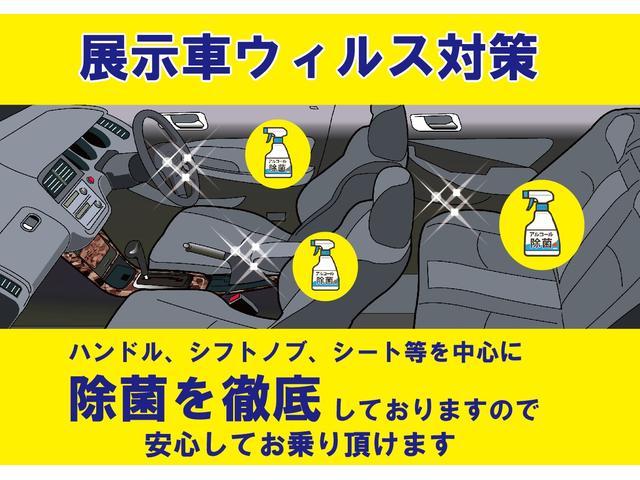 手で触れる箇所を中心に、また、来店お客様の車両拝見や試乗が終わり次第、除菌を徹底しております。
