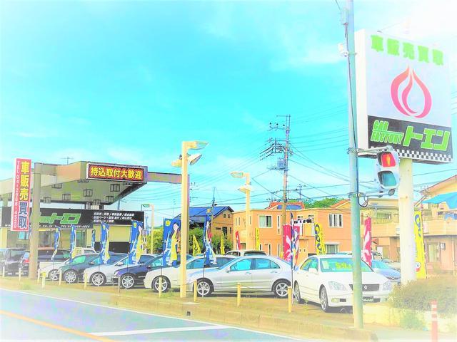 保証付販売店 CAR FACTORY トーエン (カーファクトリー トーエン)