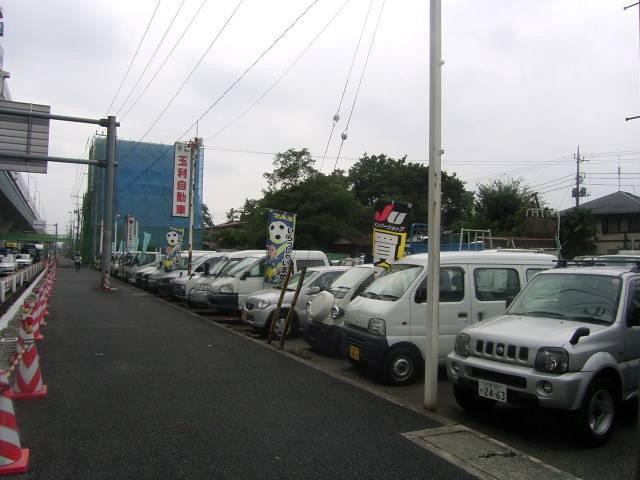 トラック市浦和店 玉利自販(株) (株)CTマート(2枚目)