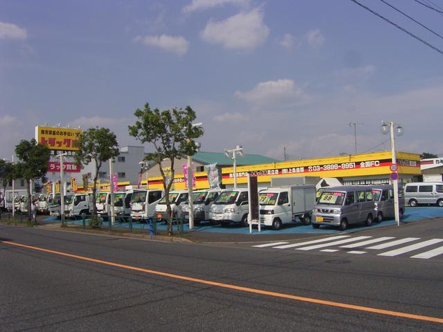 トラック市 東京足立店 (株)上条自販