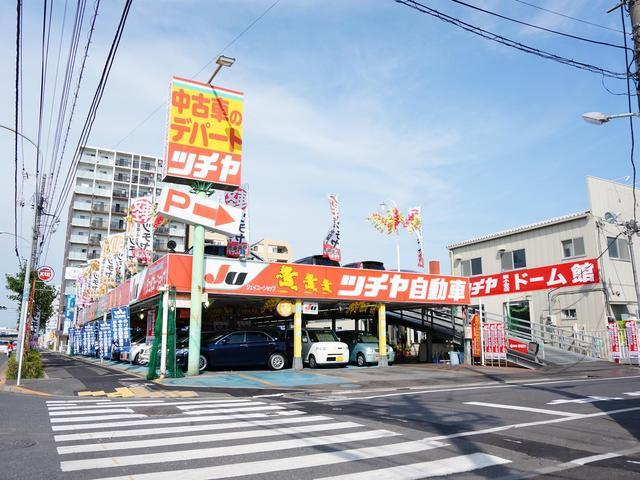 ツチヤ自動車株式会社 新小岩店&未使用車専門店(1枚目)