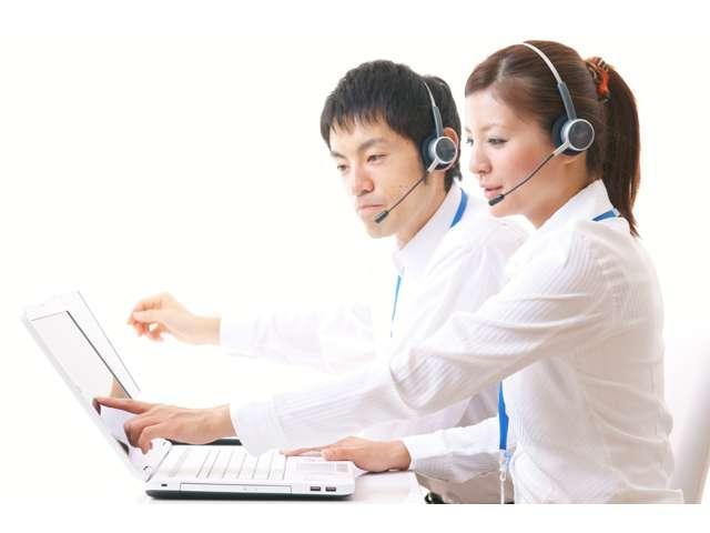 当社の保証は24時間365日対応 コールセンターとロードサービス付です!