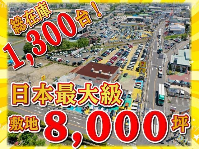 カーセブンMEGA三郷店 トーサイアポ(株)(2枚目)