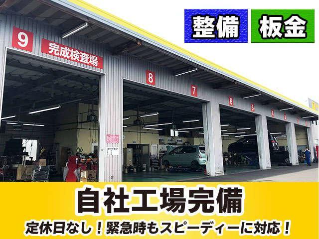 カーセブンMEGA三郷店 トーサイアポ(株)(3枚目)