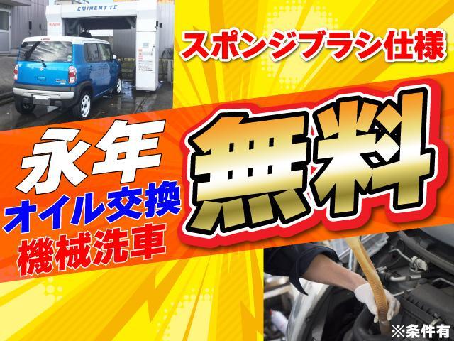 カーセブンMEGA三郷店 (株)トーサイ(6枚目)