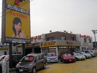 カーセブンMEGA三郷店 I−SPORTS トーサイアポ(株)