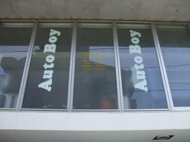 AutoBoy(3枚目)