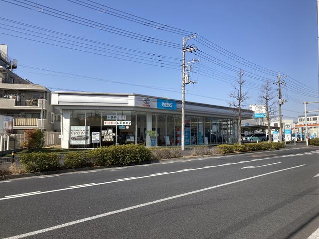 トヨタカローラ神奈川(株) 加瀬マイカーセンター