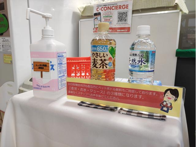 トヨタカローラ神奈川(株) 厚木荻野マイカーセンター(3枚目)