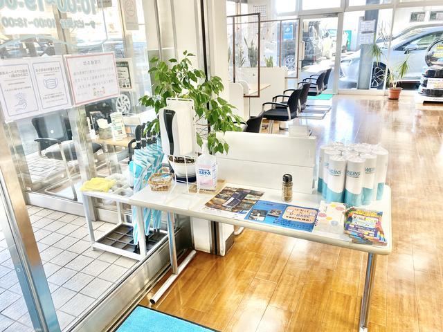 トヨタカローラ神奈川(株) 溝ノ口マイカーセンター(2枚目)