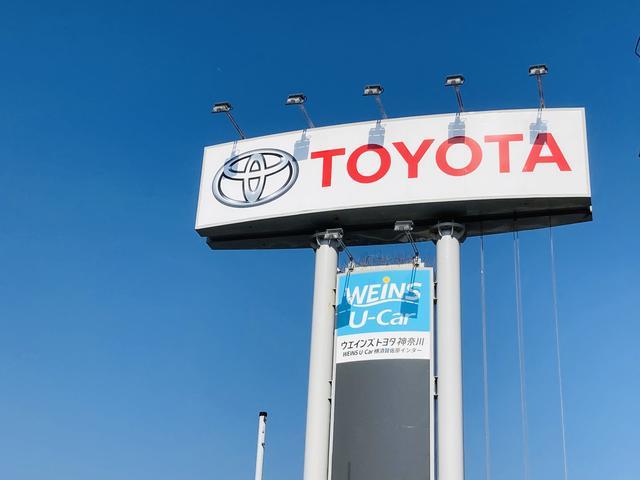 ネッツトヨタ神奈川(株) U-Car横須賀佐原(1枚目)