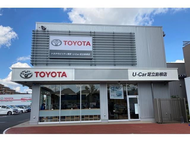 トヨタモビリティ東京(株)U-Car足立島根店