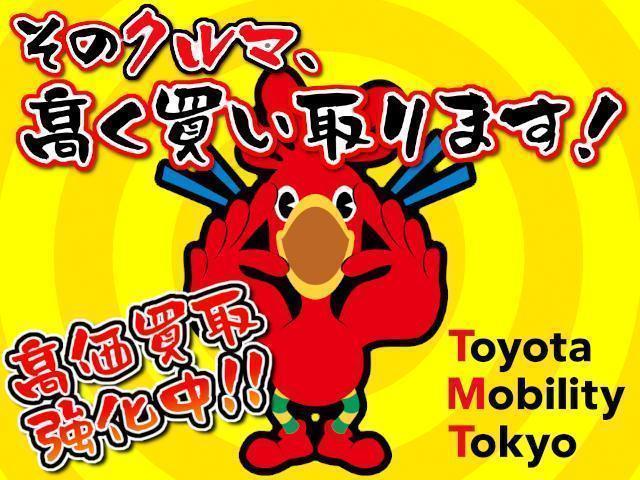 トヨタモビリティ東京(株)U−Car足立島根店