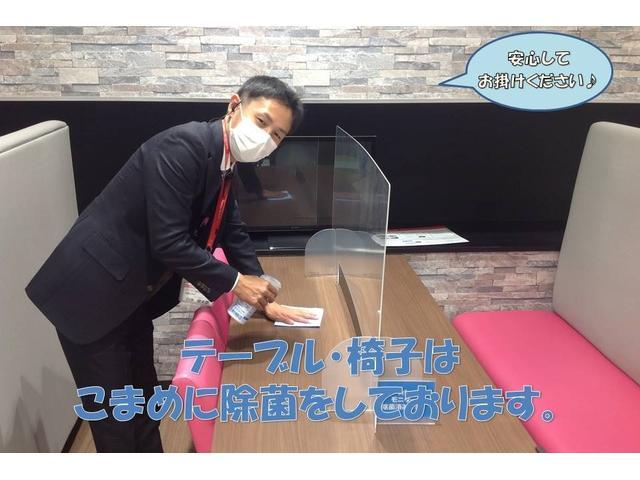 トヨタモビリティ東京(株)U-Car足立島根店(2枚目)