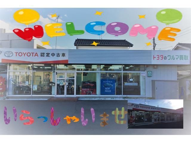 トヨタモビリティ東京(株)上石神井店(1枚目)