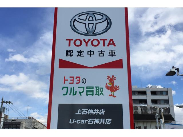 トヨタモビリティ東京(株)上石神井店(2枚目)