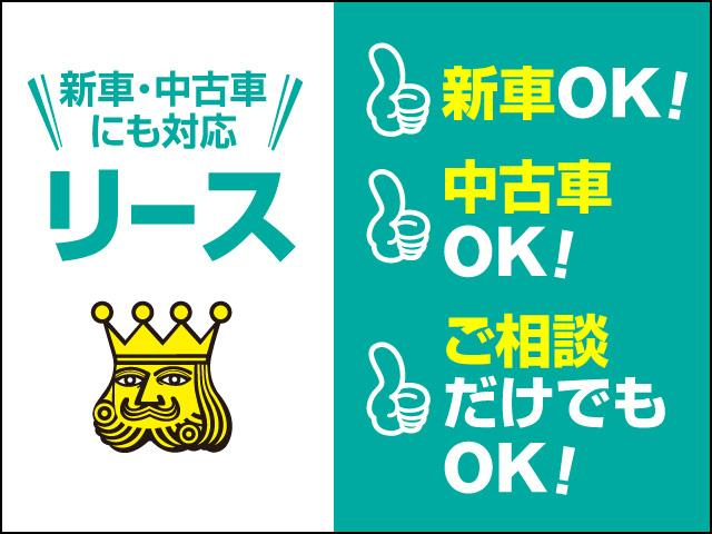 ナカジマ 越谷店 JU適正販売店(6枚目)