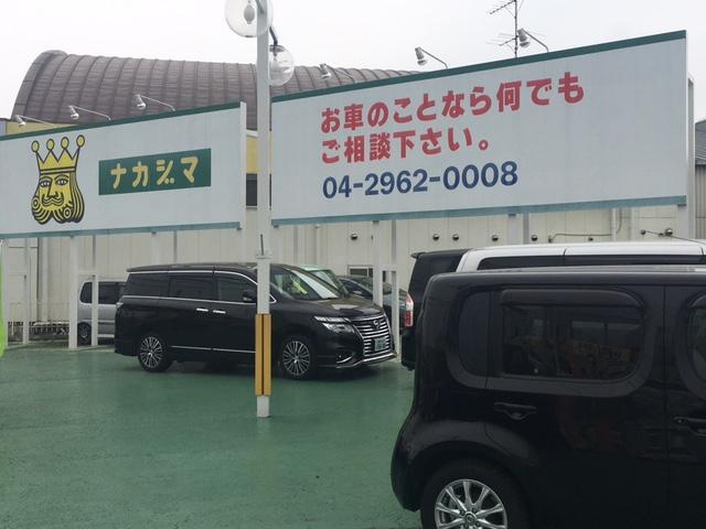 【お車のことなら何でもご相談下さい】経験豊富な当社サービスフロントがお車のお悩みを解決させて頂きます