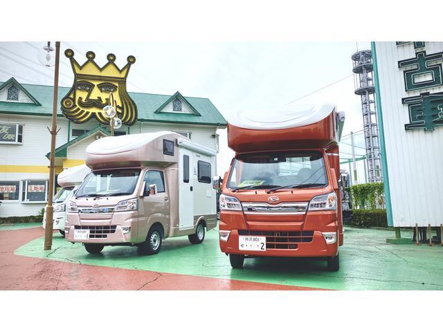 ナカジマ ふじみ野店 JU適正販売店(2枚目)